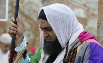 Mieux comprendre ce qu'est la Khatmiyah