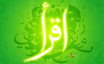 'Iqra' bismi rabbika – Lis, par le Nom de ton Seigneur Lire plus : https://karkariya.fr/tafsir#ixzz3pxC5gDPy