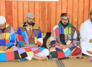 Le vêtement de piété (libâs at-taqwa)