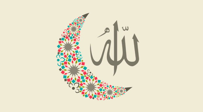 Al-Ism selon le Coran et la Sunna