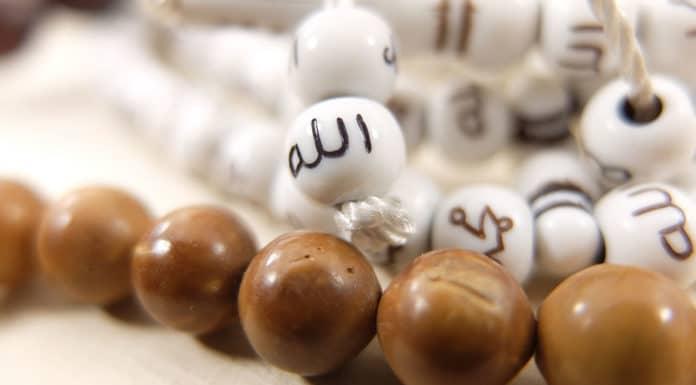 Statut Juridique du dhikr par l'Ism al-Moufrad (Allâh)