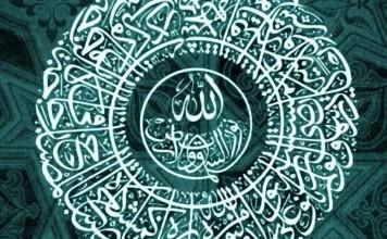 Tafsir ibn 'Ajiba [s24.v35]