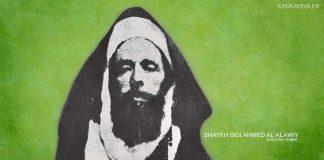"""Tafsîr """"Udhkur Allah ya Fafiqi"""" - partie 1"""