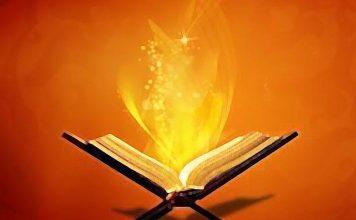 Les Livres révélés sont Lumière
