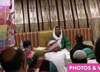 Veillée spirituelle avec le Shaykh à Paris - Rencontre en toute fraterni-thé.