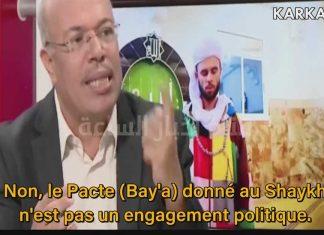 La Karkariya et le soufisme en Algérie