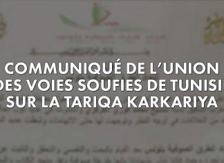 Communiqué de l'Union des Voies Soufies de Tunisie