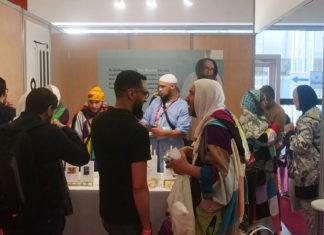 La foire musulmane (ramf) 2019