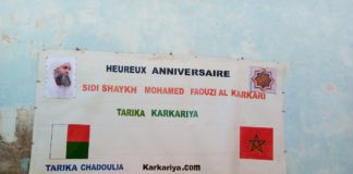 La Zawya Karkariya malgache en fête